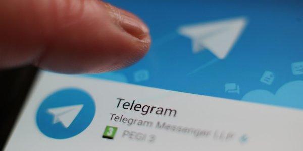 В обновлении Telegram X появились новые функции