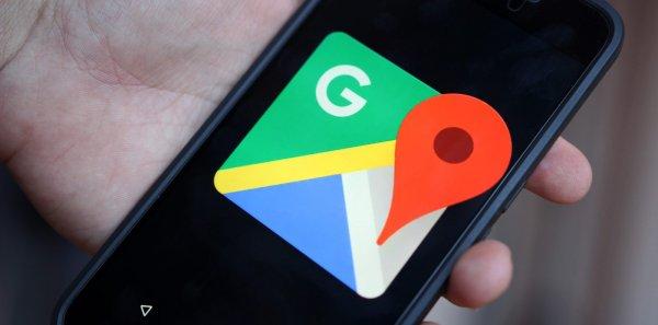 Эксперт рассказал о функции групповой планировки в Google Maps