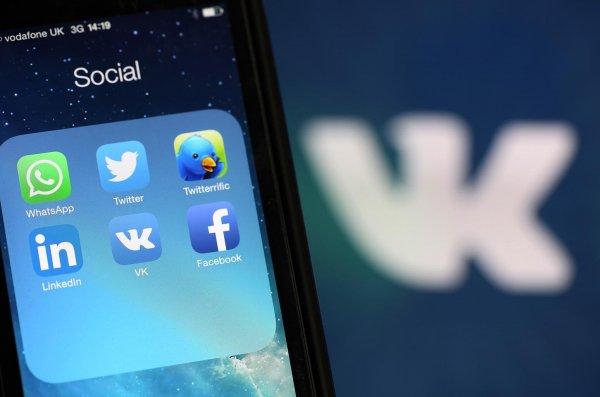 В «ВКонтакте» появилось приложение для сбора средств
