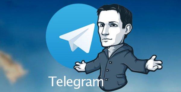 Дуров предложил символ «цифрового сопротивления»