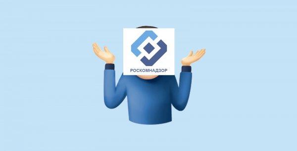 Роскомнадзор разблокировал Rutracker и ряд запрещенных сайтов