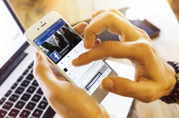 Эксперты указали на новую «течь» в Facebook