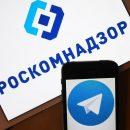 Роскомнадзор не ответил на критику ІТ-компаний после массовых блокировок