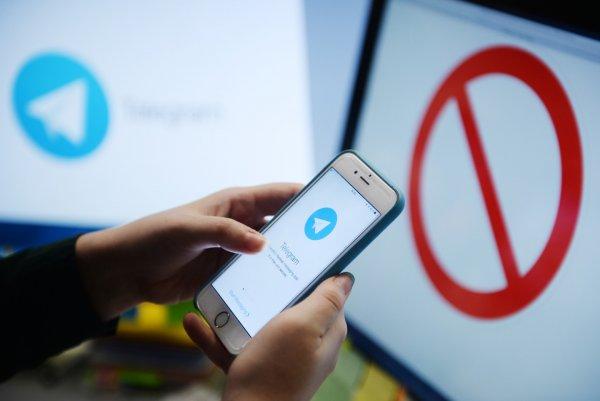 Эксперты рассказали, как навсегда защитить Telegram от блокировок Роскомнадзора