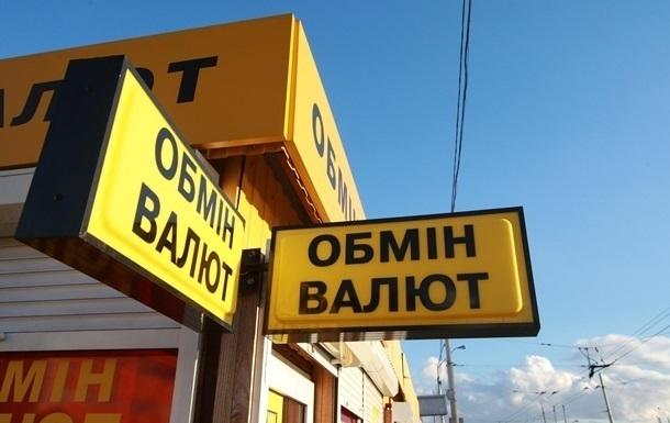Пункт обмена валют в Харькове