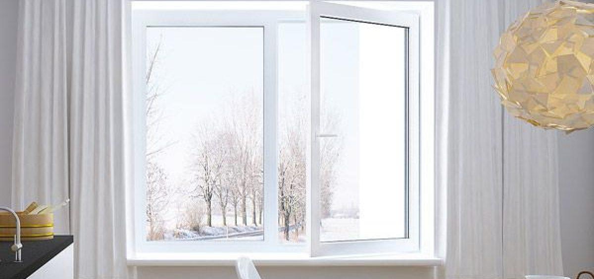Комфорт в доме с пластиковыми окнами Rehau от Алиас-Днепр